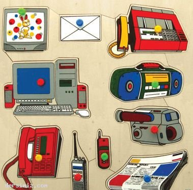 Telekomünikasyon Teknisyeni